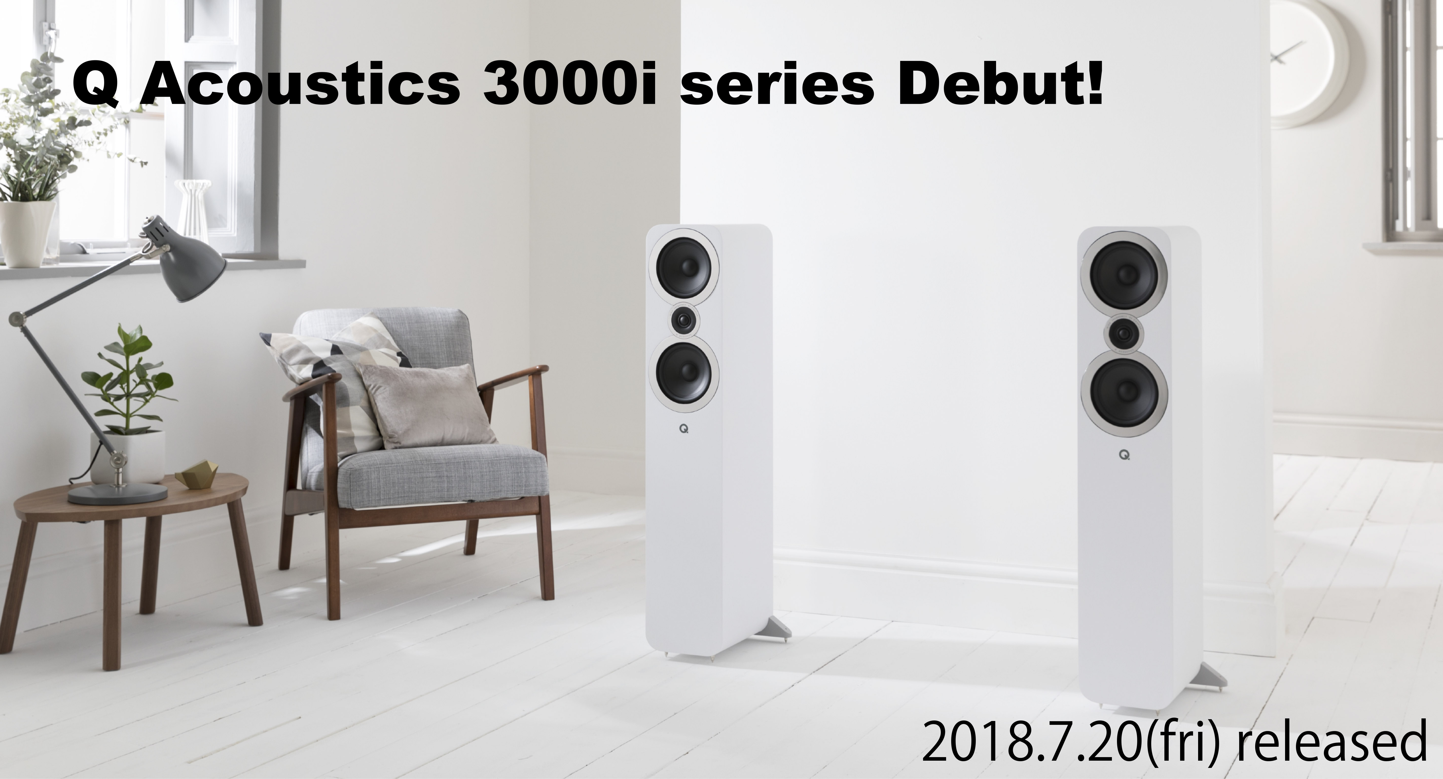 Q Acoustics 3050i White Grille Off